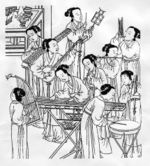 Ancient Chinese engraving of female instrumentalists