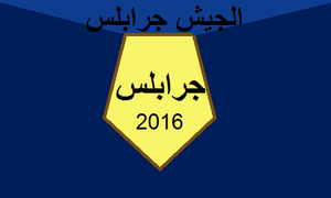 Flag of the Jarablus Military Council