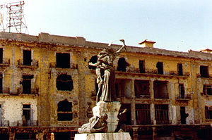 Martyrs Square 1982.jpg