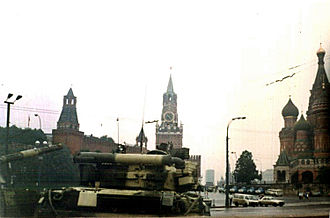 Tanks in Red Square during 1991 Soviet coup d'état attempt
