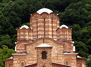 Exterior picture of the domes of Ravanica Monastery in Serbia