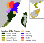 A map showing the geographical distribution of the primary varieties of Min Chinese.