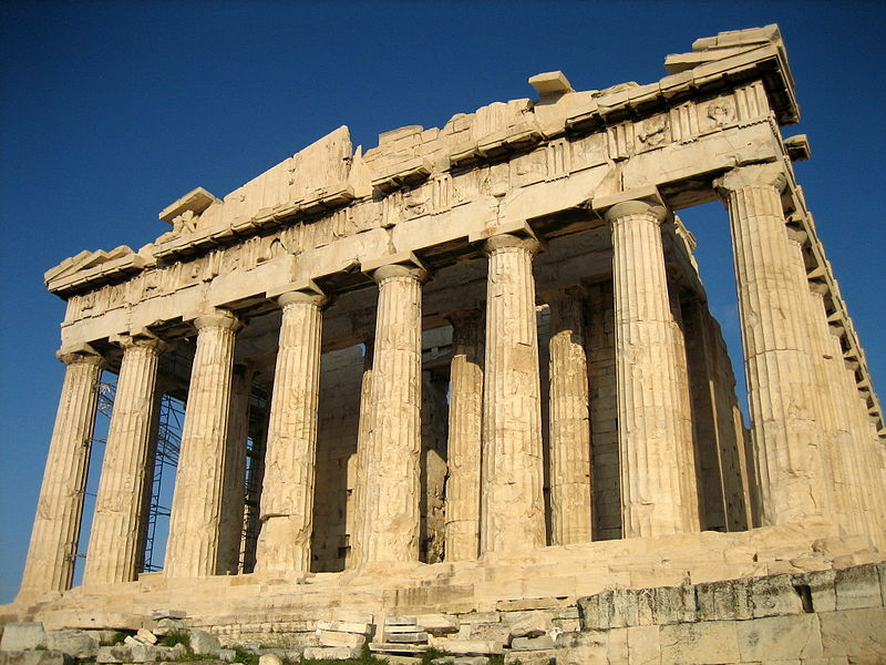 File:Parthenon from west.jpg