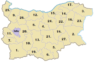 Bulgaria Aministrative Provinces numbered.png