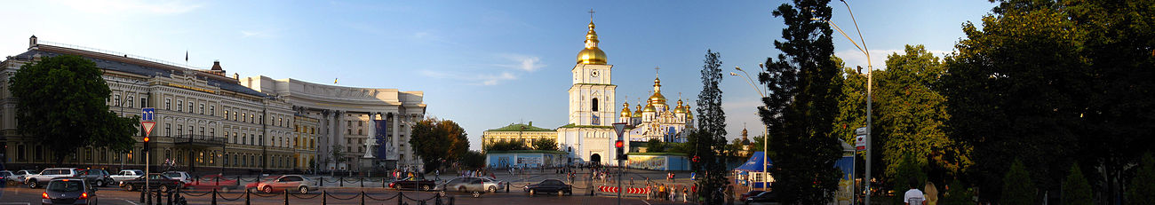 Panorama of St.Michael's Square in Kiev