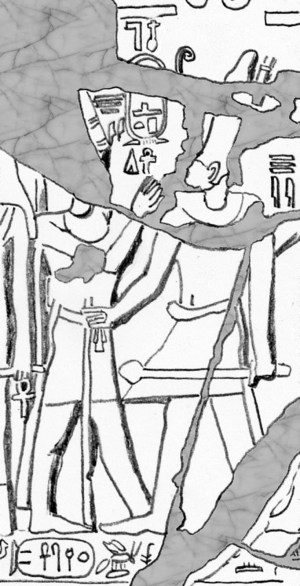 Neferhotep III (right) on the stela JE 59635