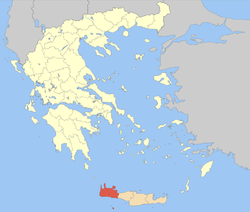Chania regional unit within Greece