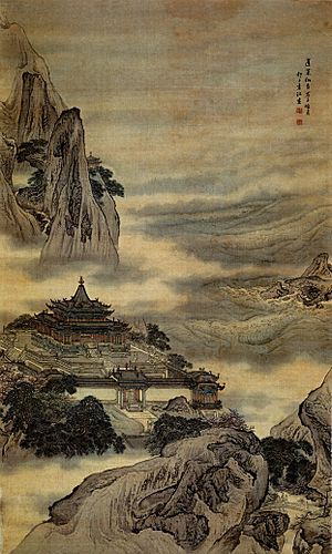 Yuan Jiang. 《蓬萊仙島》. Collections of the Palace Museum. Beijing, China.