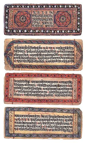 Photograph of four pieces of paper with verses in Sanskrit.
