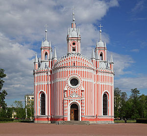Church of St John the Baptist Chesme, Russia