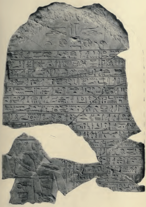 Stele of Djedhotepre Dedumose I, 1908 photography by Alessandro Barsanti.[1]