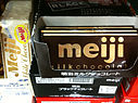 Meiji milk chocolate.jpg