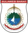 Official seal of West Sulawesi