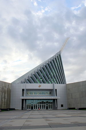 Museum of the marines corps.JPG