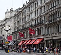 Hamleys' flagship store in London