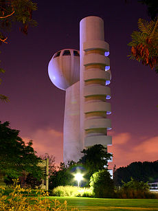 Orb-tower of Weizmann Institute of Science