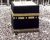 Rituals of the Hajj (pilgrimage) include walking seven times around the Kaaba in Mecca