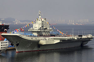 Liaoning aircraft carrier Sept 2012.jpg