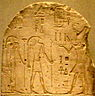 Shabaqo-DonationStela.jpg
