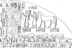Detail of a drawing of the Victory stele: Piye (left, partially erased) is tributed by four Nile Delta rulers.