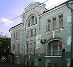 Embassy of Chile in Moscow, building.jpg