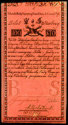100 Zlotych, first issue of 1794