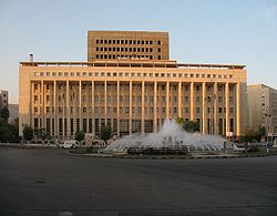 Central Bank of Syria on the Sabaa Bahrat Square in Damascus