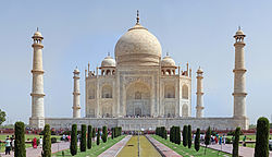 Southern view of the Taj Mahal