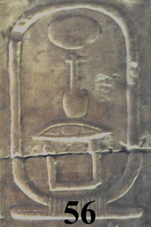 The cartouche of Neferirkare on the Abydos King List.