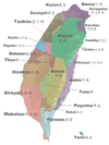 Formosan languages