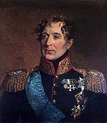 Painting of a middle-aged man with curly hair and sideburns. He wears a dark military coat with a high collar and epaulettes and a number of decorations.